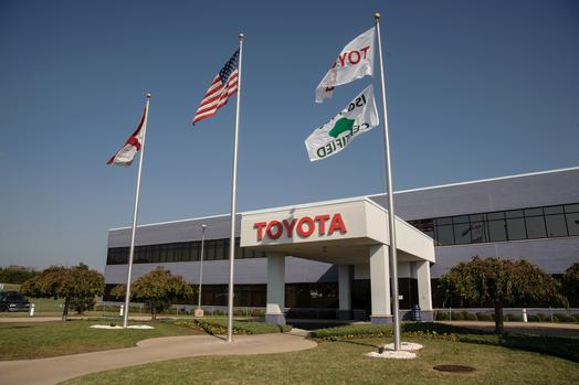 Attractive Toyota Motor Manufacturing Alabama Is Celebrating The Production Of Their 4  Millionth Engine At The Plant Located In Huntsville, That Employs  Approximately ...